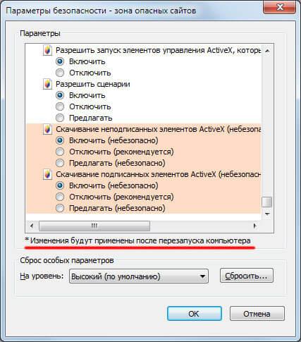 Видеорегистратор через ie не заходит видеорегистратор в новосибирске супра
